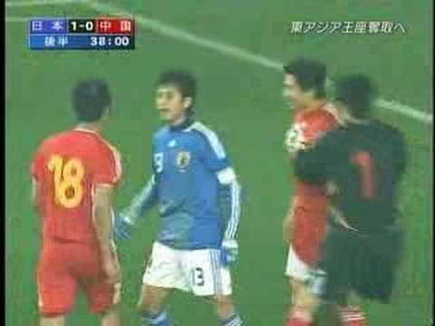 China vs Japón