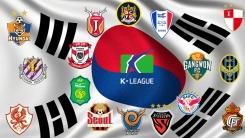 Cuántos españoles juegan a fútbol en Corea del Sur