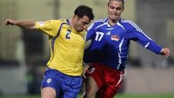 Los 5 jugadores más jóvenes en debutar con la Selección nacional