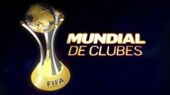 Los 9 equipos que han ganado el Mundialito de Clubes en su historia